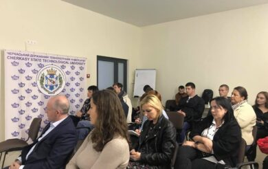 «Мир у цифровий час»: в одному із черкаських вишів впровадять міжнародний проект
