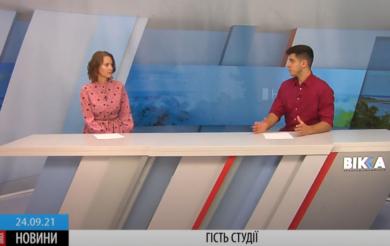 Гість студії – Людмила Фіть, організаторка Черкаського книжкового фестивалю