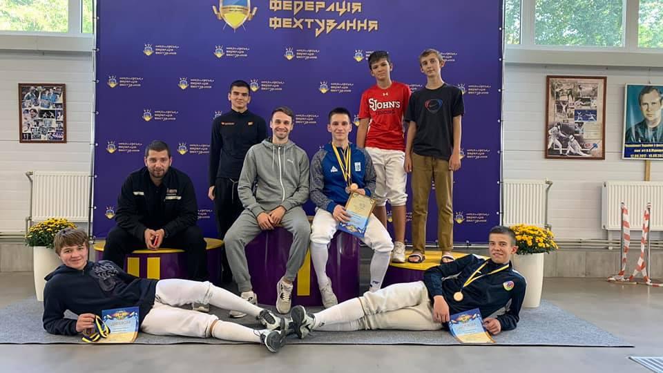 фехтування чемпіонат України
