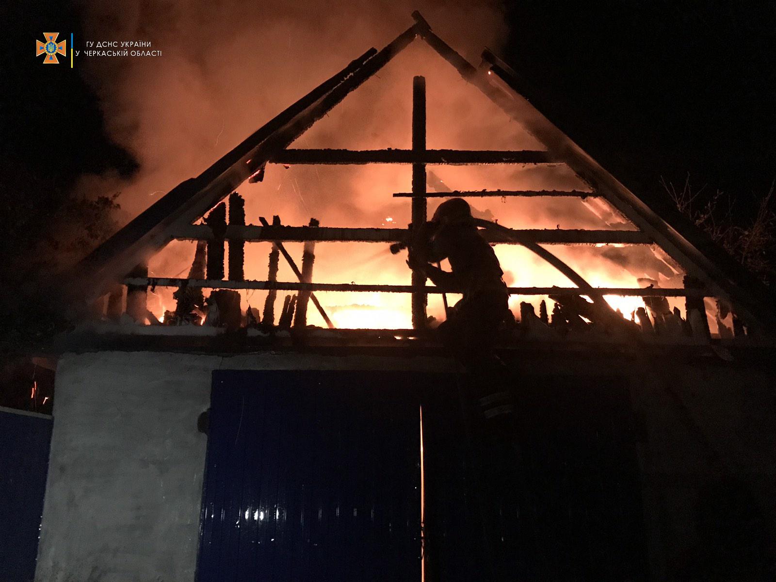 пожежа Уманщина гараж