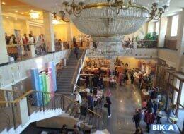 Черкаський книжковий фестиваль