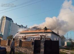 пожежа Чорнобай