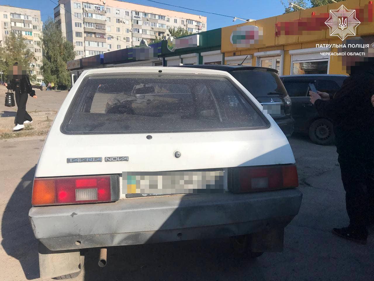 ДТП Черкаси