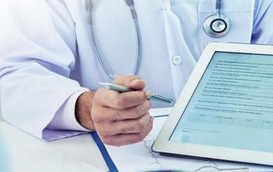 електронний лікарняний медицина