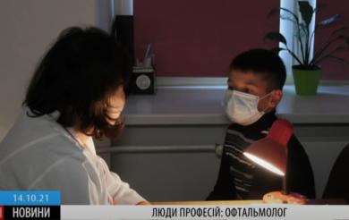 Кількість першокласників, які вже мають короткозорість, на Черкащині зросла вчетверо (ВІДЕО)