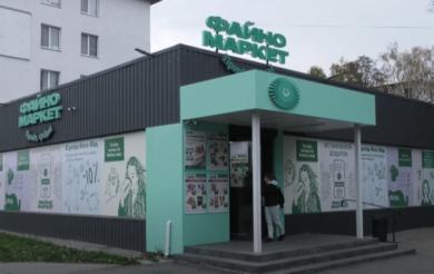 «Дай лапу»: «Файно Маркет» зініціював благодійний збір кормів для безпритульних тварин (ВІДЕО)