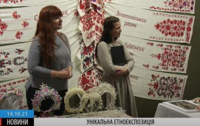 В Черкасах представили унікальну колекцію весільних вінків (ВІДЕО)