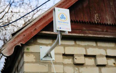 У Черкасах хочуть моніторити якість повітря за 2 млн грн