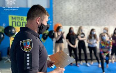 курси самооборони
