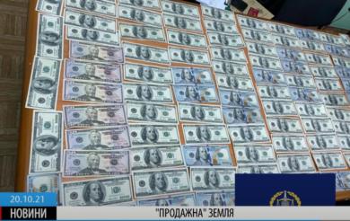 Черкаського високопосадовця посадять за хабар в 10 тисяч доларів (ВІДЕО)