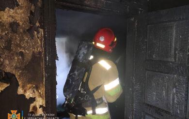 На Чигиринщині трапилася пожежа будинку через коротке замикання