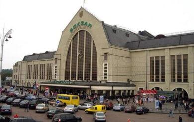 Київ жд вокзал