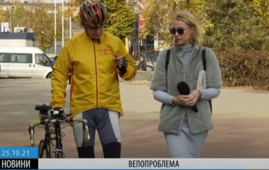 Коли і де в Черкасах облаштують нові велодоріжки? (ВІДЕО)