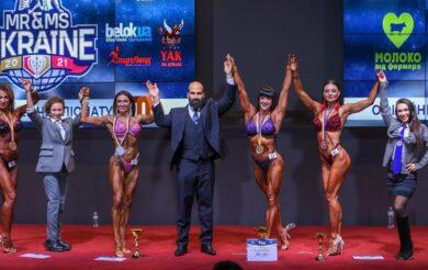 Черкащани стали чемпіонами України з бодібілдингу